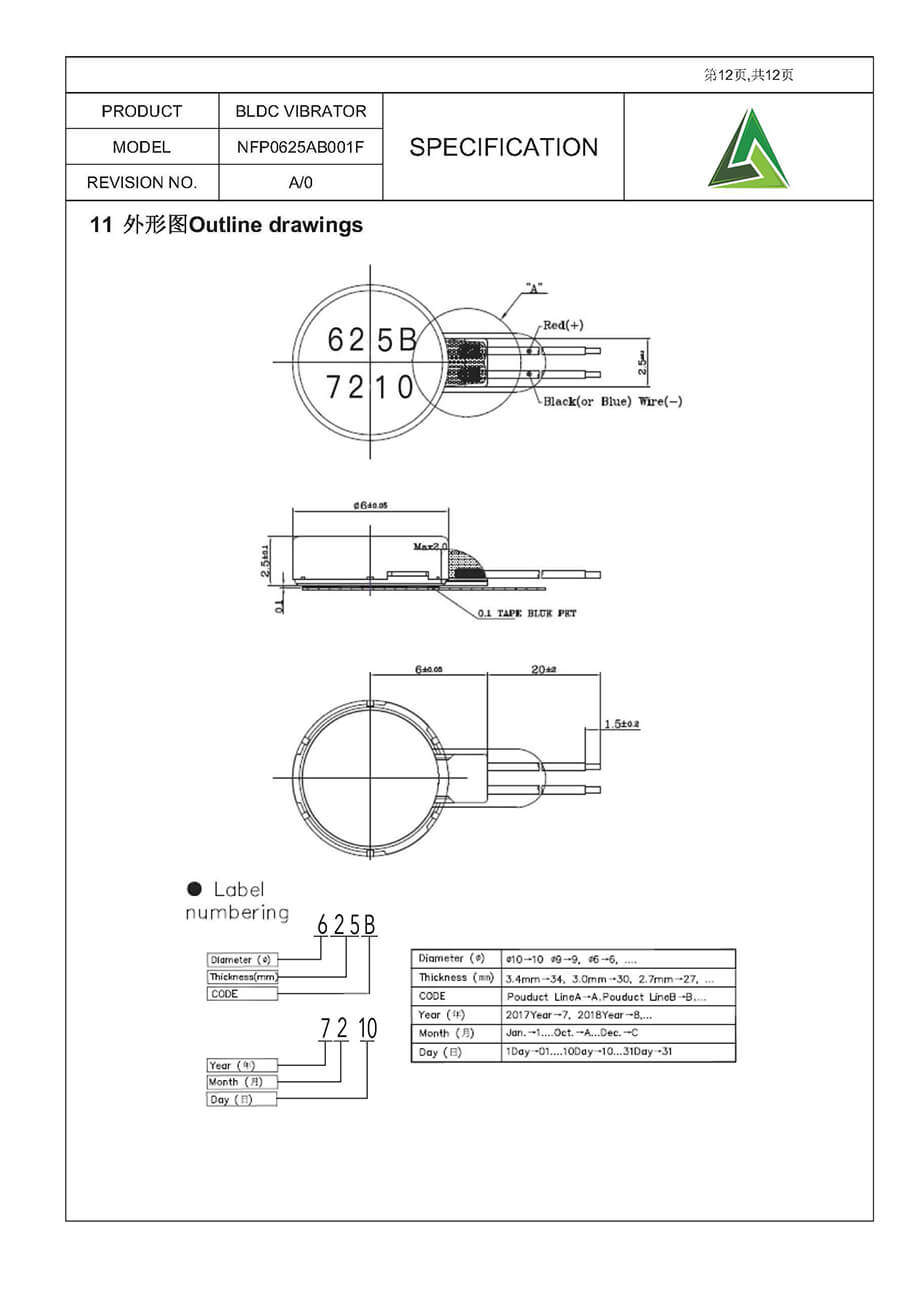 6mm Linear Resonant Actuator 2mm Type Wiring Diagram 350w Bldc Brushless Vibration Motor 20mm Lead Wire
