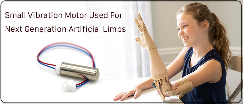 small-vibration-motor-used-for-next-generation-artificial-limb