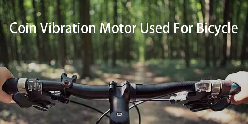 pancake-vibration-motor-used-for-bicycle